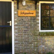 Schipsdune, voordeur